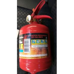Огнетушитель порошковый  ОП-1(з) - ABCE