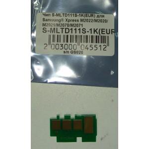 Чип S-MLTD111L-1.8K(EUR) для Samsung® Xpress M2022/M2020/M2021/M2070/M2071 на 1800 копий