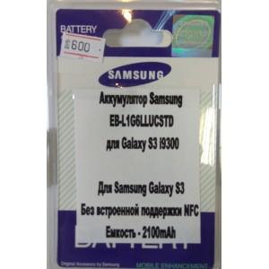 Аккумулятор Samsung (EB-L1G6LLU/EB535163LU) для i9300 Galaxy S3, i9082 Galaxy Grand (2100 mAh)