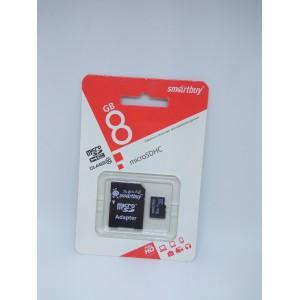 Карта флеш-памяти 8GB Class 10 SmartBuy микро (micro SD) + адаптер SDHC