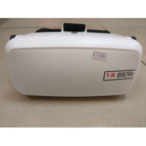 "Очки ""Herunda"" VR BOX, 3D очки в телефон"