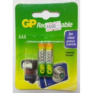 Батарейки аккумуляторные GP ААА 1000 mAh, 2 шт (АКБ)