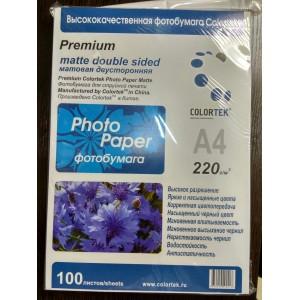Фотобумага А4, Colortek, матовая двусторонняя, 220 гр, 100 листов