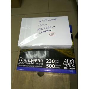 Фотобумага глянцевая, 230гр, 10х15 см (A6 / R4), 100 листов
