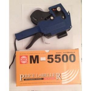 Машинка для цеников M-5500