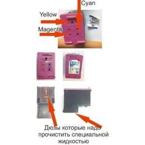 Заправка картриджа HP 122 (CH562HE) color