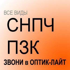 espion expression xp 860