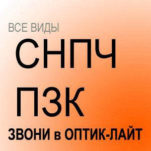 Перезаправляемые картриджи (ПЗК) для Epson CX6600, C86, C84, CX6400, CX4600, CX3600, C66, C64 (T0441