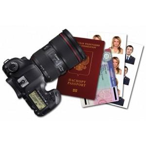 Фото на документы, визу, пропуск, онлайн печать