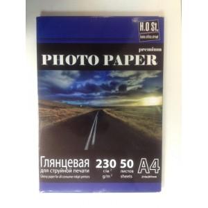 Фотобумага А4 (A4) глянец 230г/м2 (50листов)